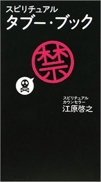 1008_cover_shuukyo1.jpg