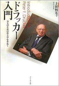 1008_cover_shuukyo2.jpg