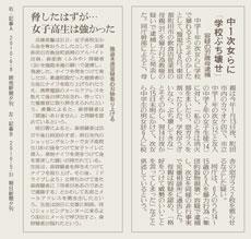 1008_datsuryoku.jpg