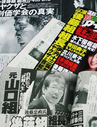 1008_habakarinagara_kiji.jpg