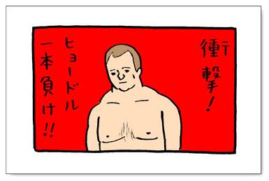 1008_hanakuma.jpg