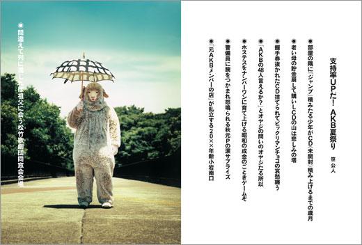1008_nenriki.jpg