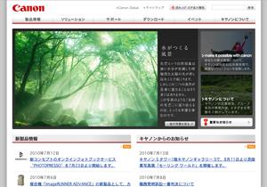1008_ns_canon.jpg