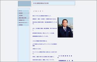 1008_ns_magejima.jpg