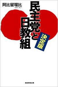 1008_ns_nikyouso.jpg