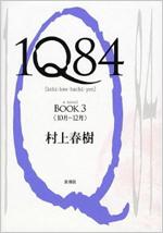 1008_pla_1qb4.jpg
