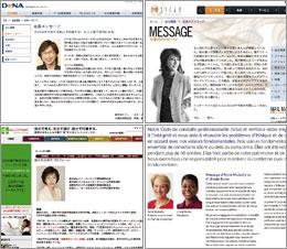 1009_bijinshacho_hp.jpg