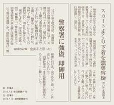 1009_datsuryoku.jpg