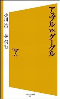 1009_hayashinob.jpg