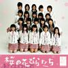 1009_taiketsu_AKB.jpg