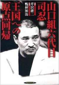1009_tsukasa.jpg