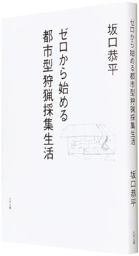1009_zerokara.jpg