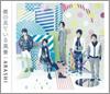 1010_bokunomiteiru_cd.jpg
