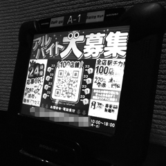 1010_ema_bunchu.jpg