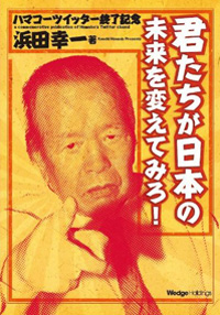 1010_hamako.jpg