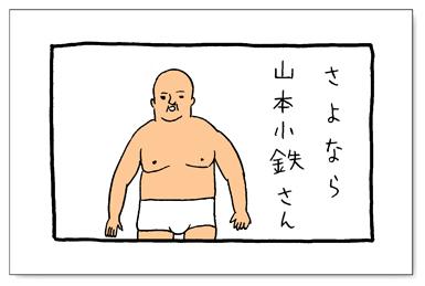 1010_hanakuma.jpg