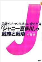 1010_jyanibuss.jpg