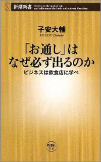 1010_preotooshi.jpg
