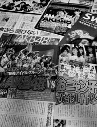 1011_AKBzasshi.jpg