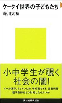 1011_fujikawadaisuke.jpg
