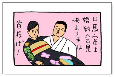 1011_hanakuma.jpg