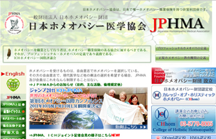 1011_homeoigaku.jpg
