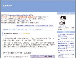 1011_kamiya.jpg