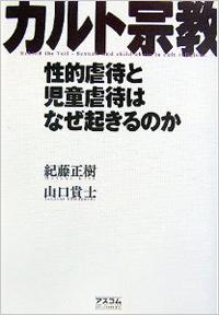 1011_kitoumasaki.jpg