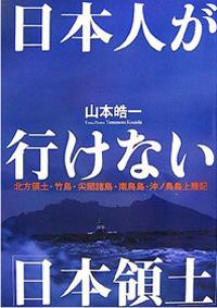 1011_ns_senkaku.jpg