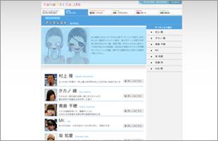 1011_nurakami2.jpg
