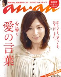 1011_prehirosue.jpg