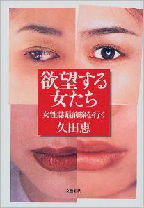 1011_prejoseishi.jpg