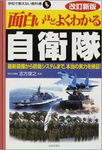 1012_cover_gunji1.jpg