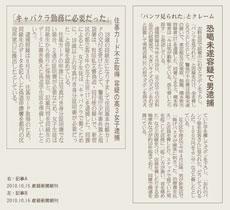 1012_datsuryoku.jpg