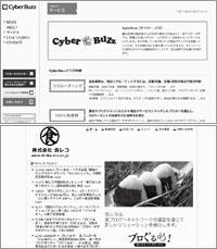 1101_blog.jpg