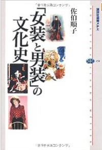 1101_cover_jyosou_colum.jpg