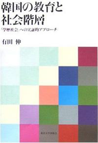 1101_cover_korea3.jpg