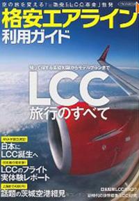 1101_cover_lcc1.jpg