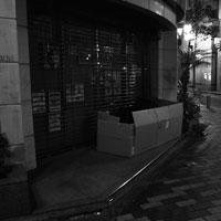 1101_nojyuku2.jpg