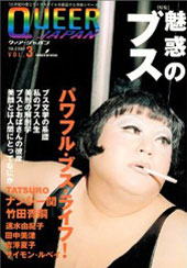 1101_pre_matsuko.jpg