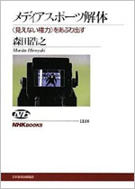 1101_sports2.jpg