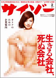 1102_hyoushi_line.jpg