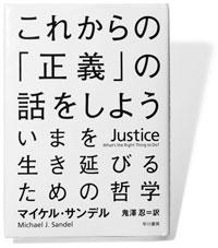 1102_kayano.jpg