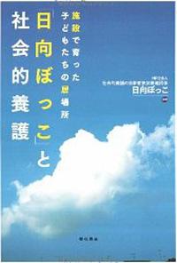 1103_cover_jidouyougo1.jpg