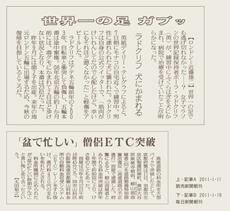 1102_datsuryoku.jpg