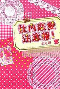 1103_fukurotoji_colum.jpg