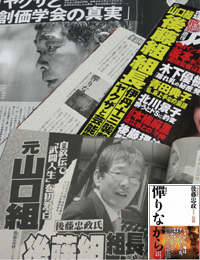 1103_gotomotokumicho.jpg