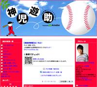 1103_kamijiblog.jpg