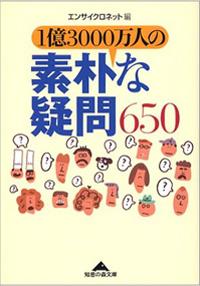 1103cover_dakachoku1.jpg