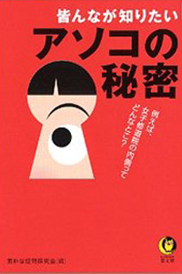 1103cover_dakachoku2.jpg